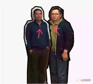 1509613997380.png